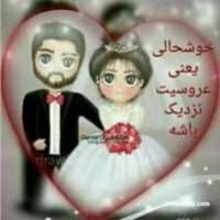 عکس نوشته پروفایل عروس و داماد فانتزی