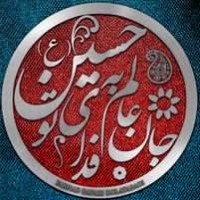 عکس پروفایل امام حسین و کربلا جدید با متن