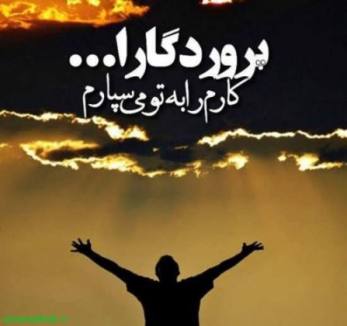 تصویر: http://axneveshteh.ir/wp-content/uploads/2018/01/mazhabi-tasir-11-500x470.jpg