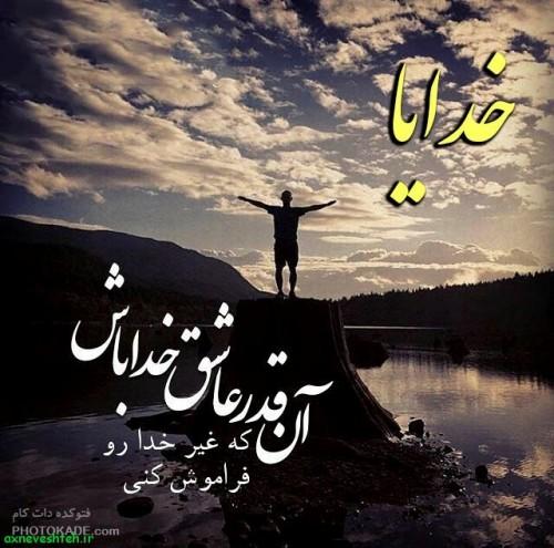 تصویر: http://axneveshteh.ir/wp-content/uploads/2018/01/mazhabi-tasir-13-500x495.jpg