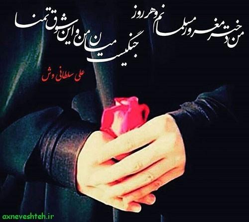 تصویر: http://axneveshteh.ir/wp-content/uploads/2018/01/mazhabi-tasir-2-500x446.jpg