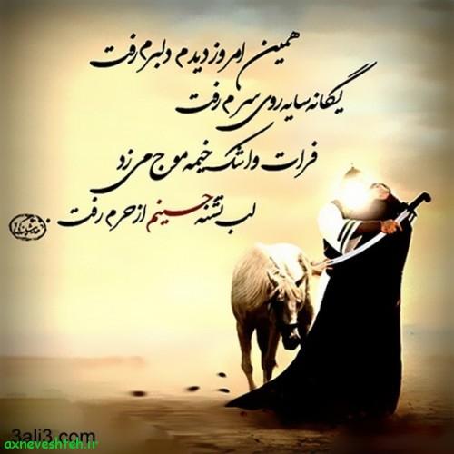 تصویر: http://axneveshteh.ir/wp-content/uploads/2018/01/mazhabi-tasir-6-500x500.jpg