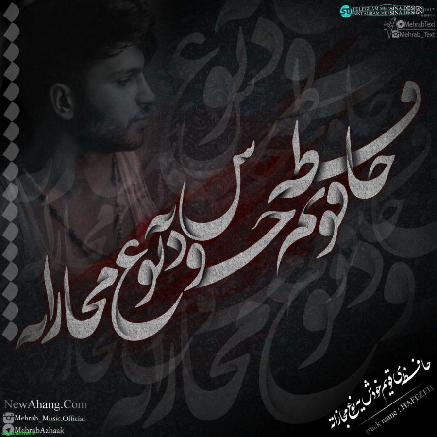 عکس نوشته های مهراب سری 1 * عکس نوشته