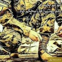 عکس نوشته پروفایل سربازی با متن