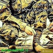 Photo of عکس نوشته پروفایل سربازی با متن