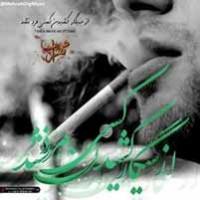 عکس پروفایل دختر سیگاری و پسر سیگاری