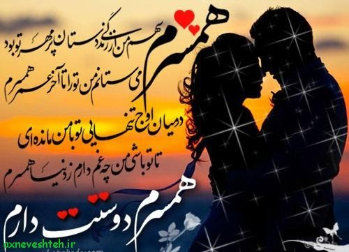 عکس نوشته صبح بخیر عاشقانه با متن