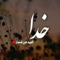 عکس پروفایل زیبا و جذاب بهمن ماه 96