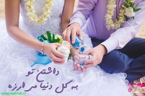 عکس پروفایل عاشقانه غمگین خاص 2018