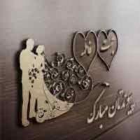 عکس پروفایل اسم ها ایرانی جدید پارس19