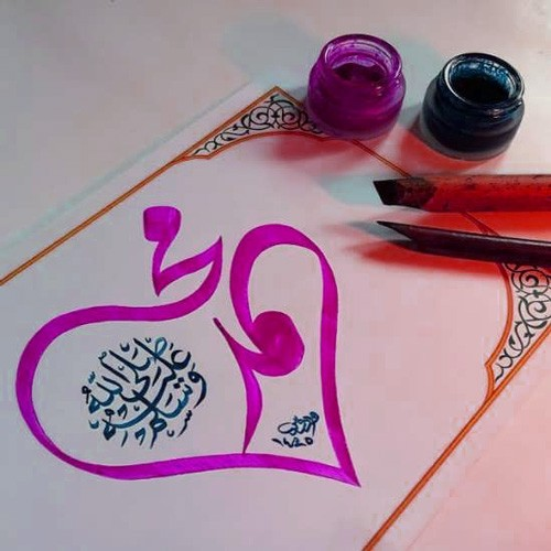 عکس محمد به شکل قلب
