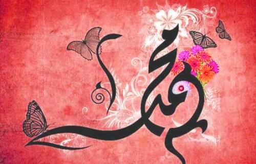 دانلودعکس پروفایل محمد