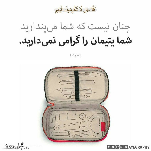 عکس نوشته آیه های قرآنی برای پروفایل