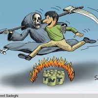 عکس پروفایل چهارشنبه سوری با متن 96