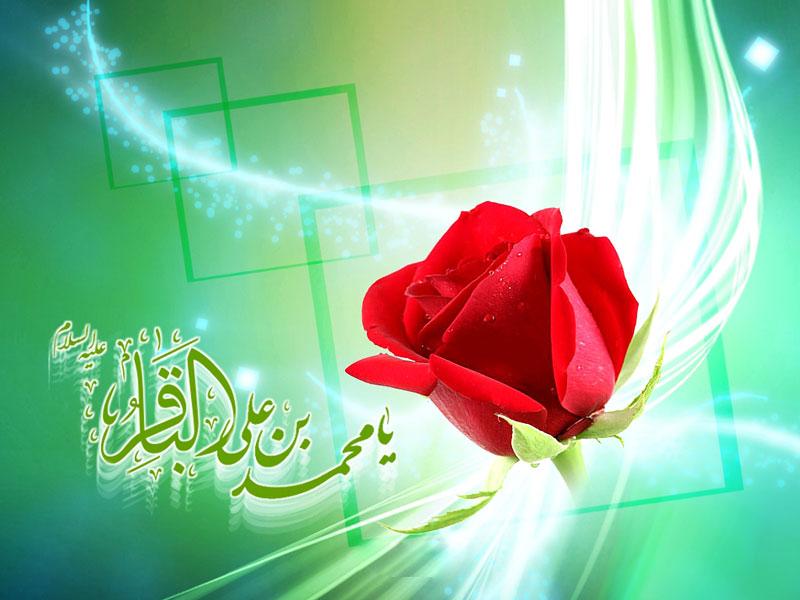 تبریک میلاد امام محمد باقر عکس