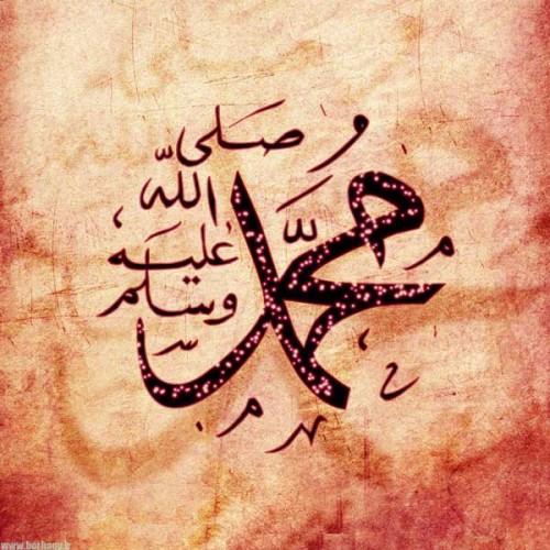 عکس نام محمد برای پروفایل