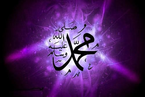لوگو اسم محمد