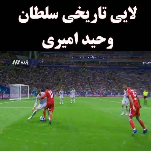 عکس نوشته های لایی وحید امیری به پیکه