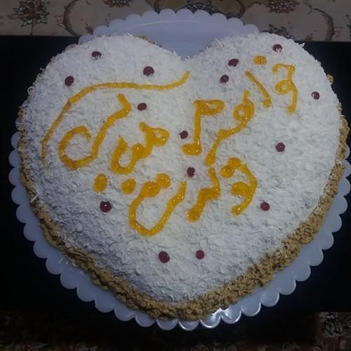 عکس نوشته پروفایل خواهرم تولدت مبارک 2018