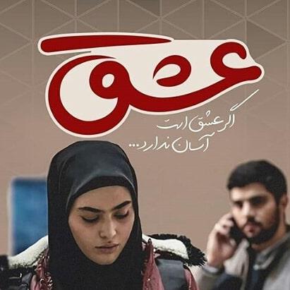 عکس نوشته های سریال پدر شبکه دو