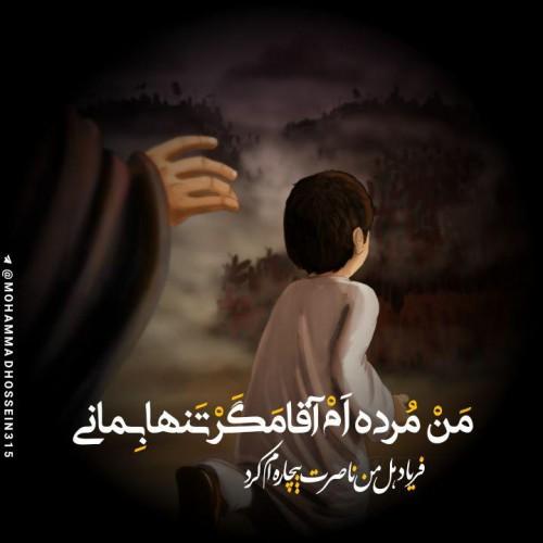 عکس نوشته محرم و تاسوعا و عاشورا برای پروفایل