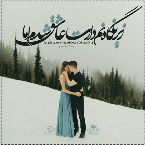 عکس نوشته های طراحی شده امیررضا احمدی