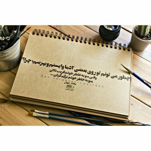 عکس نوشته های طراحی شده نرگس سلطانی
