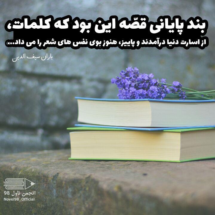 نوشته های طراحی شده مریم صدر