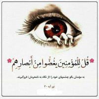عکس نوشته آیه گرافی قرآن همراه با ترجمه
