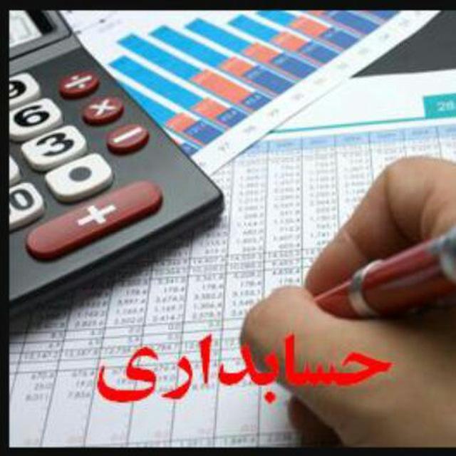 عکس نوشته پروفایل روز حسابدار جدید + متن تبریک روز حسابدار