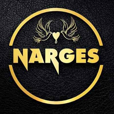 عکس گرافیکی برای اسم نرگس