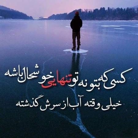 عکس نوشته فاز دپ
