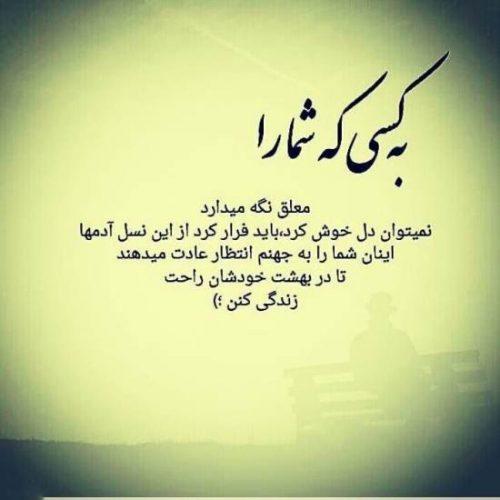 عکس نوشته سنگین و فاز دپ