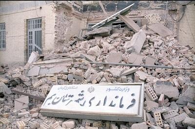 زلزله سال 82 - زمین لرزه بم