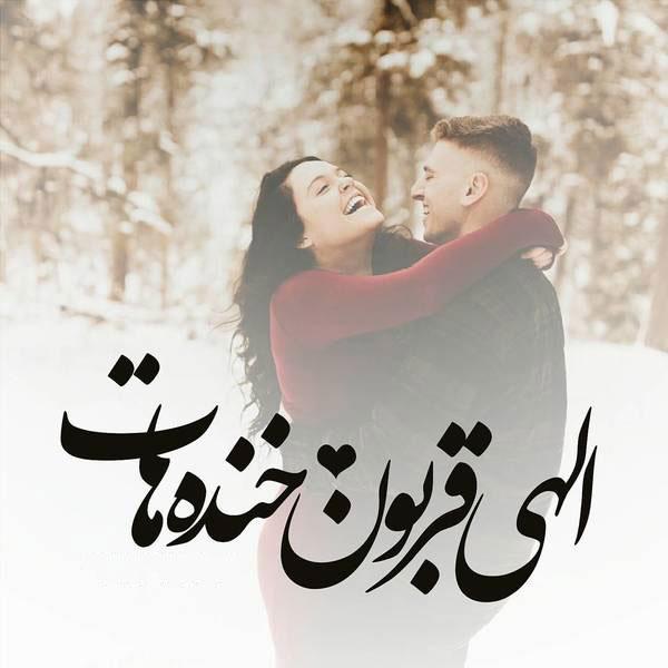 عکس پروفایل زمستانی + عکس نوشته های زمستانی جدید