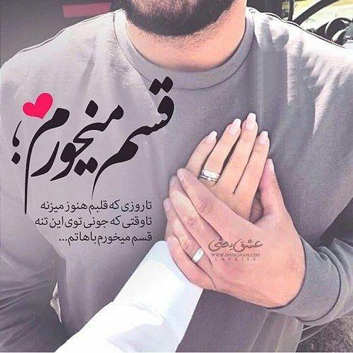 جملات عاشقانه برای تبریک نامزدی