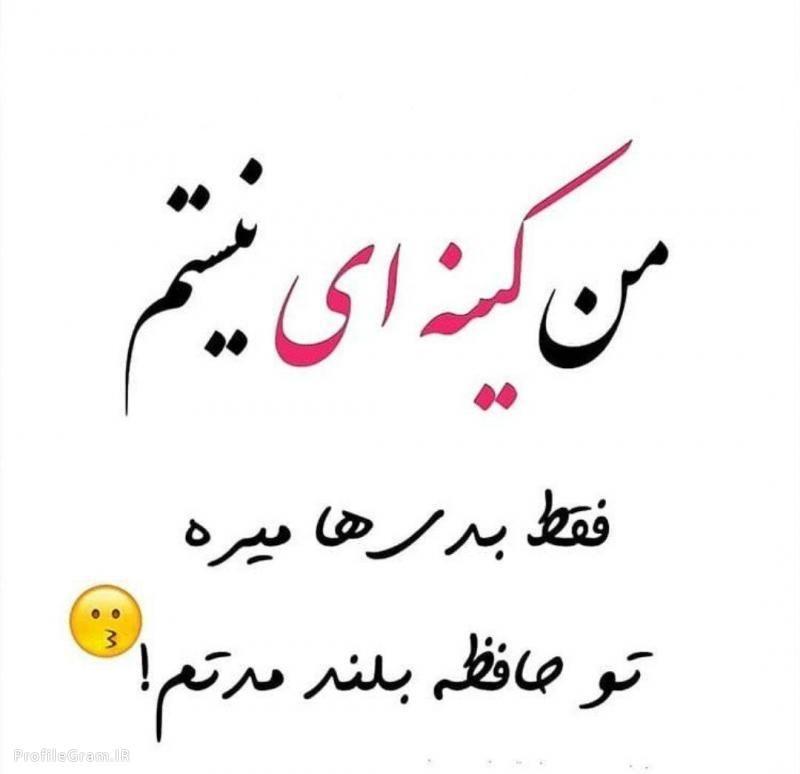 Photo of جملات فوق العاده سنگین و تیکه دار لاتی + متن های تیکه دار و کوبنده نیش دار