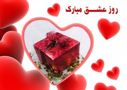 دانستنی های جالب عاشقانه روز ولنتاین (روز عشق)