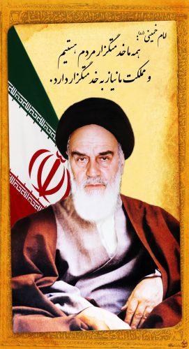دانلود عکس و پوسترهای 22 بهمن و راهپیمایی 22 بهمن با کیفیت بالا