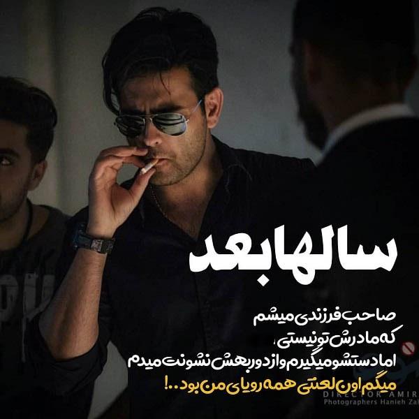آلبوم عکس نوشته پروفایل بازیگران زیبا و خوشگل ایرانی