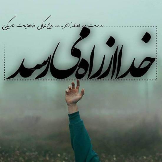 متن و جمله تیکه دار و کنیه دار و طعنه دار سال 2020