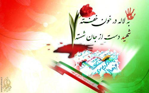 عکس نوشته 22 بهمن مبارک 98 + متن و جملات تبریک 22 بهمن