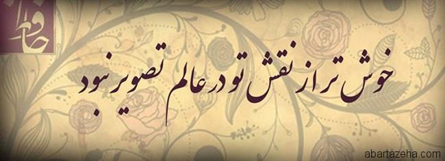 نوشته های زیبا همراه با عکس برای فیس بوک
