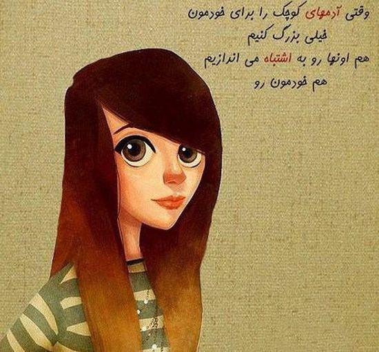 عکس نوشته های پرمعنی برای فیسبوک , متن های زیبا و معنی دار فیسبوک