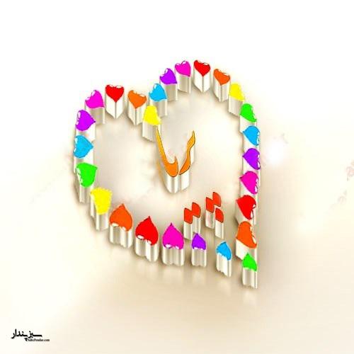 متن تبریک تولد اسم پریا , متن و شعر زیبا با نام پریا