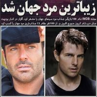 عکس نوشته محمدرضا گلزار عاشقانه + عکس محمدرضا گلزار برای پروفایل