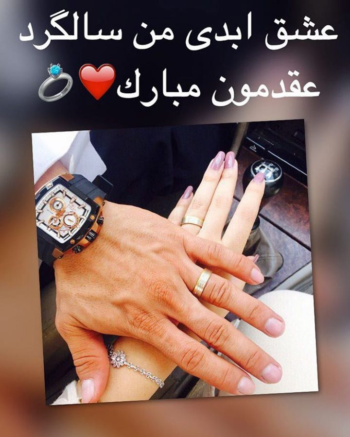 متن طولانی سالگرد ازدواج به همسر + عکس پروفایل عاشقانه سالگرد ازدواج