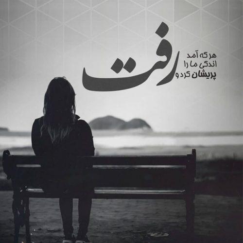 عکس غمگین دخترانه من عادت نکردم به شب های سرد,عکس نوشته غمگین دخترانه,عکس نوشته دار غمگین و تنهایی دخترانه