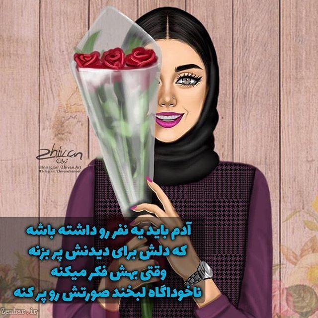 Photo of متن دخترونه شاد و شیطون کوتاه + جملات و عکس دخترونه باحال و قشنگ