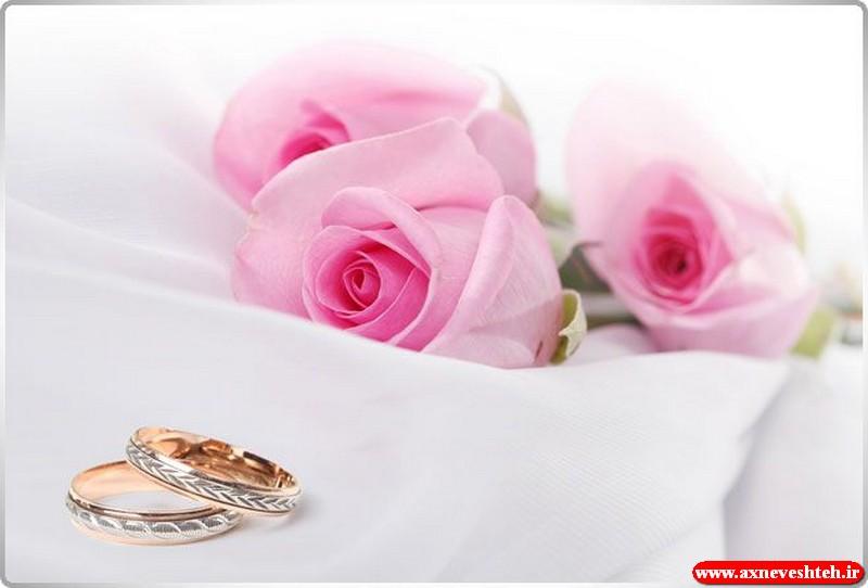 عکس مدل های خاص و شیک حلقه ازدواج و نامزدی عروس و داماد , حلقه ازدواج ست 2020